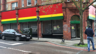 The Real Jerk Caribbean restaurant in Streatham Hill